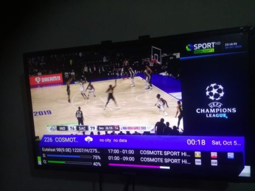 Cosmote Sport is back on Forever Server, PowerVU updates and MBC 5 launched
