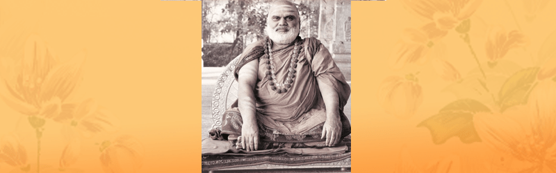 SringeriAcharya
