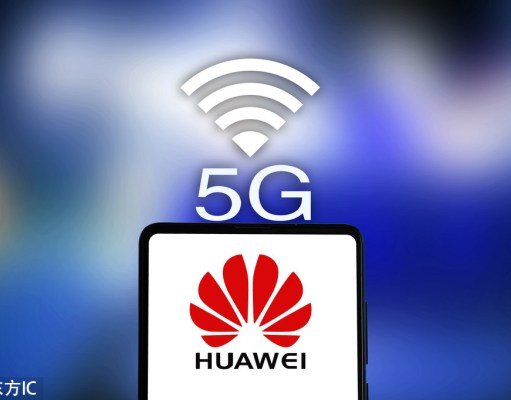 mobile providers are being banned from buying new Huawei 5G equipment