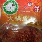 小肥羊火鍋底料(赤)