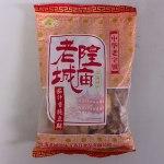 上海のお土産(揚げた豆)