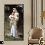 Tranh Đức Mẹ Maria Nhân Từ