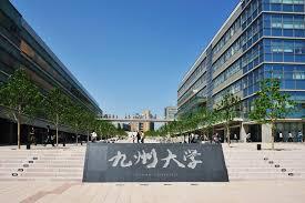 お前ら的には九州大学ってどのくらいの評価なの?