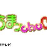 2018年4月15日第78回皐月賞(GⅠ)!うまんchuメンバーの予想買い目!こじはる予想も!