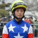 10勝以上しているJRA女性騎手で藤田だけ芝1400m以上勝ってないんだけど