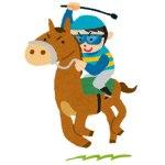 競馬は馬質が10割、騎手は0