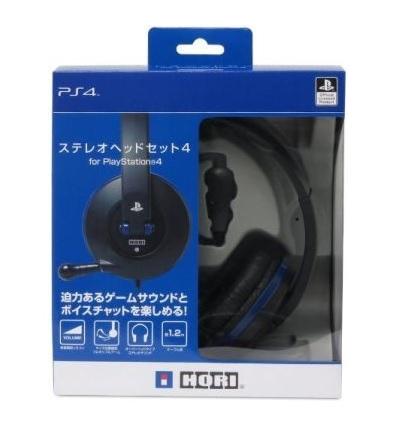 PS4ヘッドホン