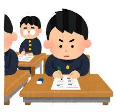 【悲報】高校生ワイ、まったく勉強せずに大学受験サロンにハマる