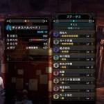 【MHW:アイスボーン】中盤まで使えるオススメ装備【ランス】