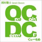 OCDC_1_jk150