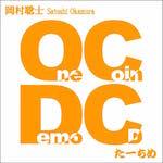 OCDC_2_jk150