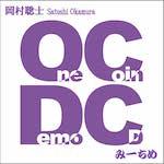OCDC_3_jk150
