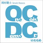 OCDC_5_jk150