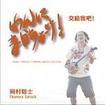 taiwanedition_jk150