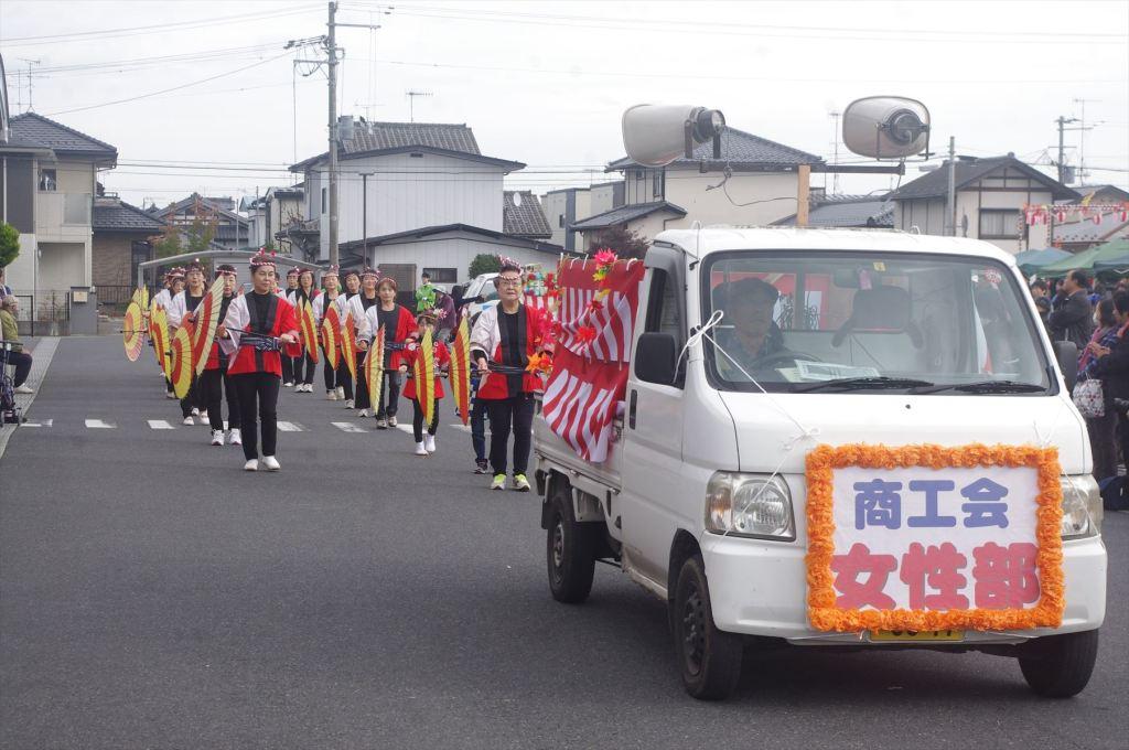 栗原南部商工会女性部 手踊りパレード