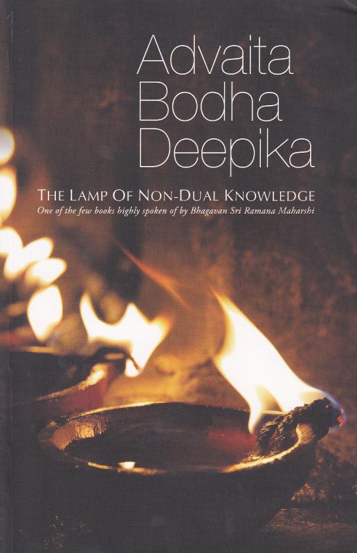 Advaita Bodha Deepika