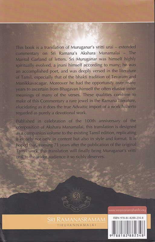 Arunachala-Aksharamanamalai-Back-Cover
