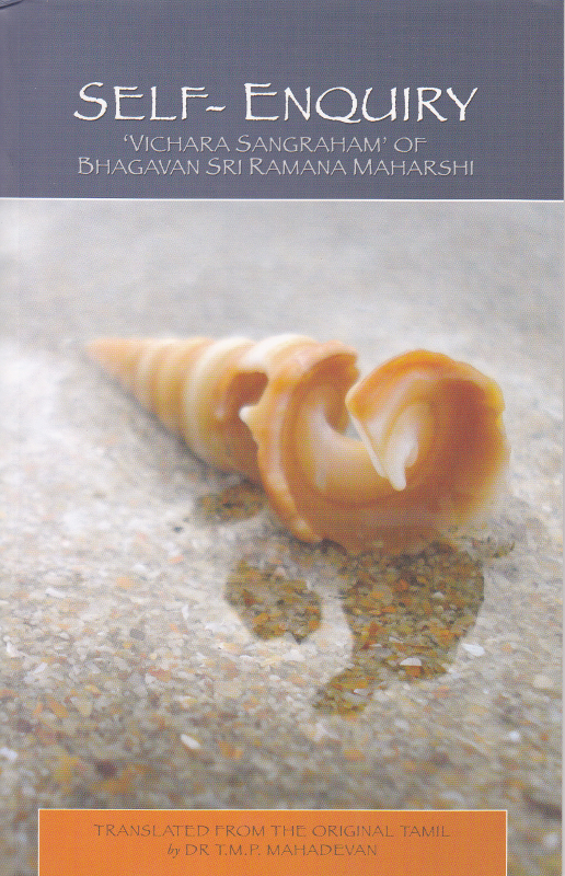 Self Enquiry-Vichara Sangraham