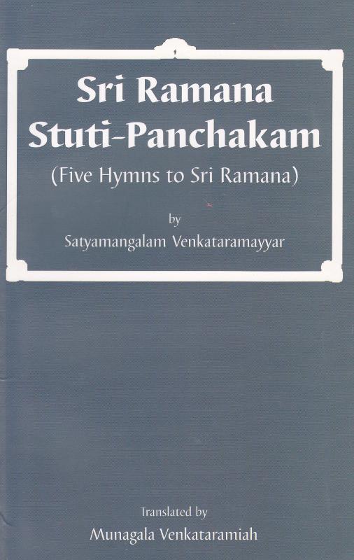 Sri Ramana Stuti Panchakam