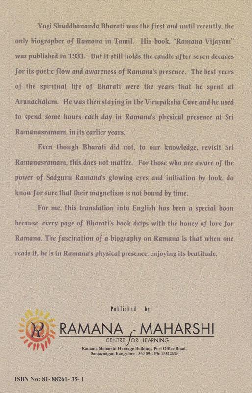 Advent of Bhagavan Ramana Backcover