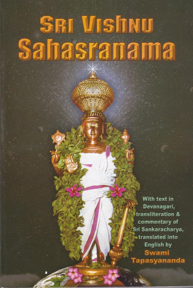 Sri Vishnusahasranama