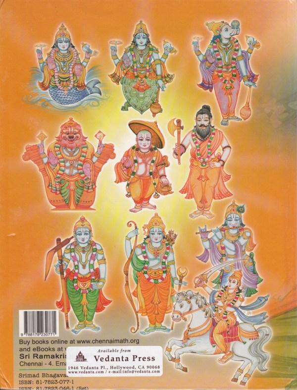 Srimad Bhagavata Vol 4 Backcover