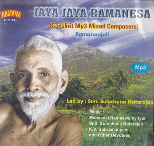 Jaya Jaya Ramanesa CD