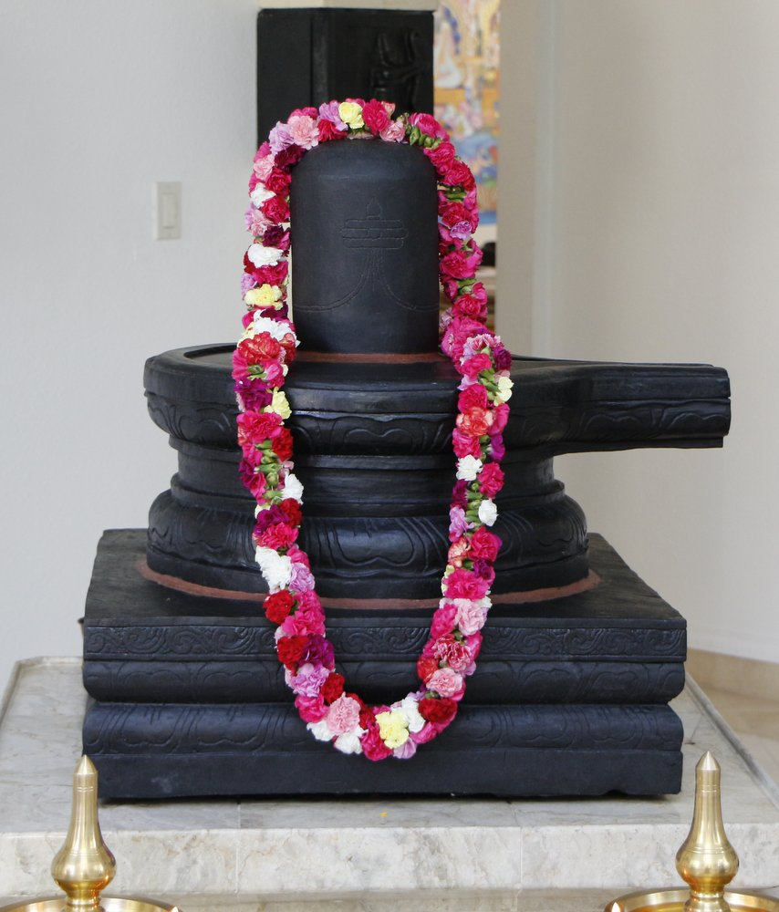 Sri Sadisvara Sivalingam