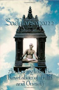 Saddarsanam <br /> An Inquiry Into the Revelation of Truth and Oneself