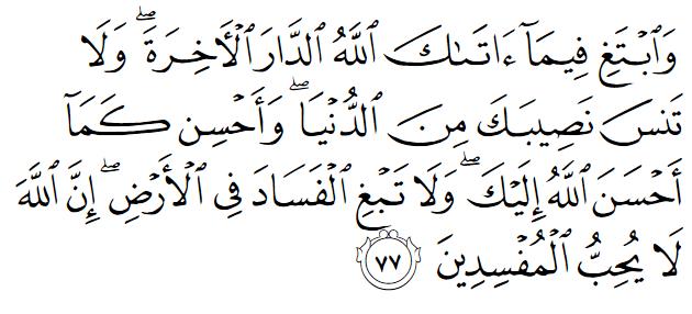 teks khutbah jumat tentang kematian