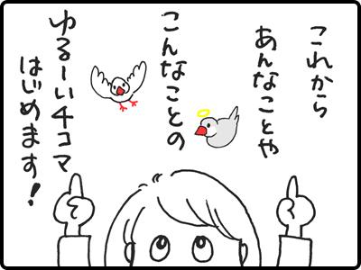 0001_3_L_waku