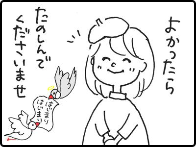 0001_4_L_waku