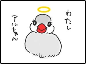 0002_3_l_hp