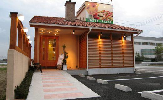 ピザとバスタの店ロマーリア