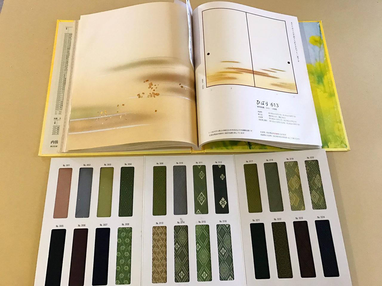 設計・デザインした木造平屋建てバリアフリー住宅の畳の柄決定