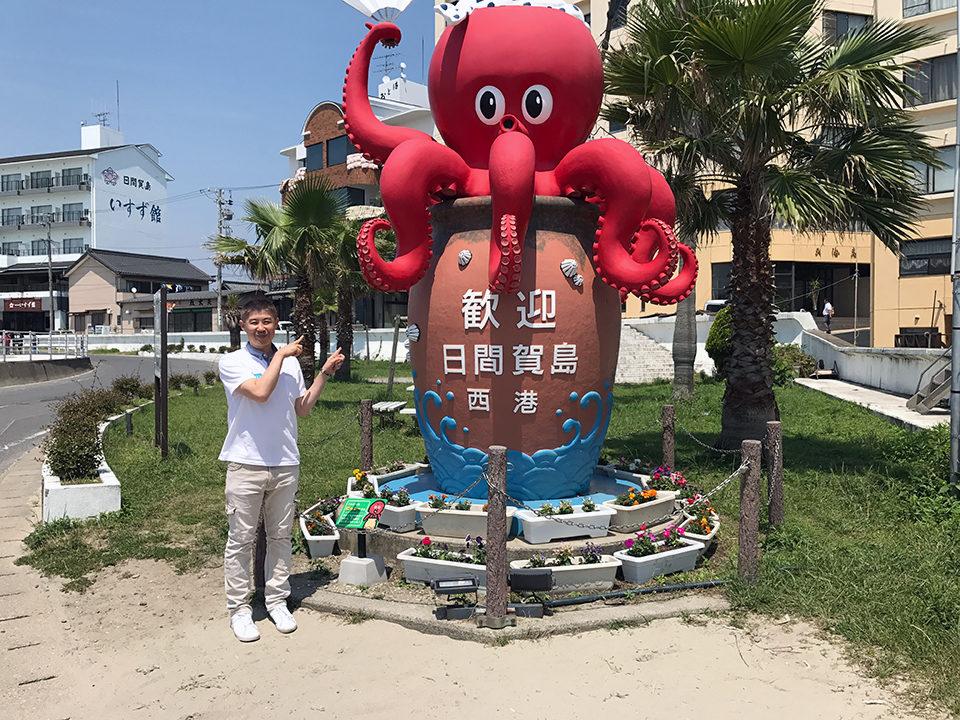 日間賀島西港でたこさんと記念写真^ ^