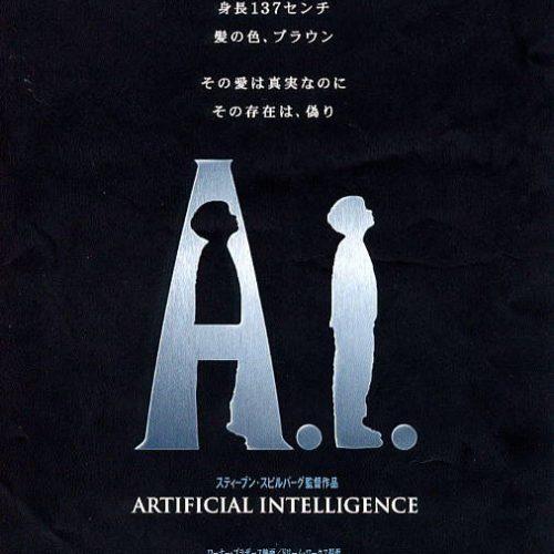 A.I.|映画