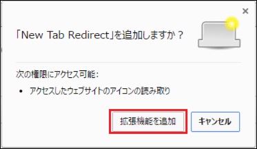 New Tab Redirect 2