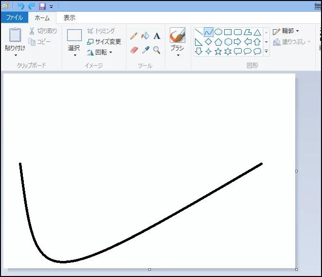 ペイントで曲線を引く方法3
