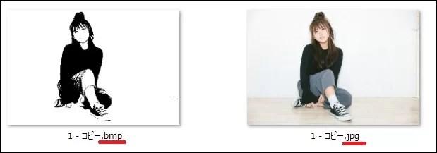 ペイントで画像を白黒にする方法5