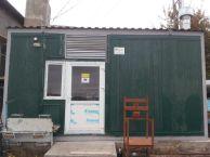 cazangerie cu biomasa Liceul Cobani