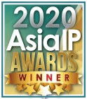 2020 Asia IP Awards Winner - Logo