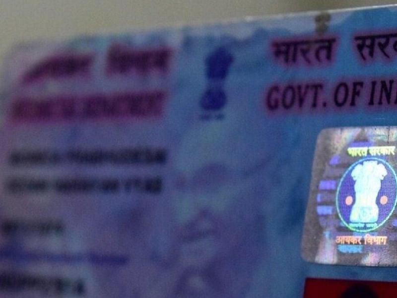 New Pan Card Rules Applicable from December 5