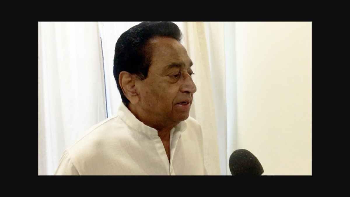 kamal nath resigned chief minister madhya pradesh
