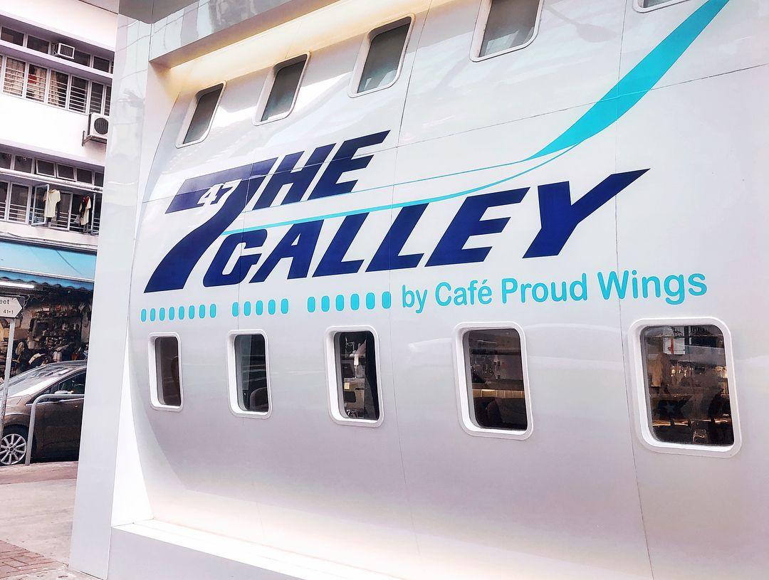 從遠望去已經見到十分吸晴的飛機造型店面(圖片來源:IG@minnie2mac)