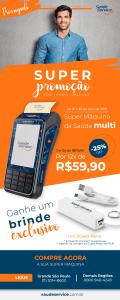 saude-powerbank-email