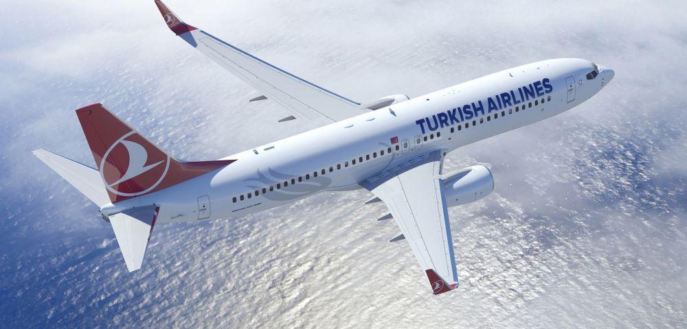 ارخص اسعار تذاكر الطيران لتركيا أهل السعودية