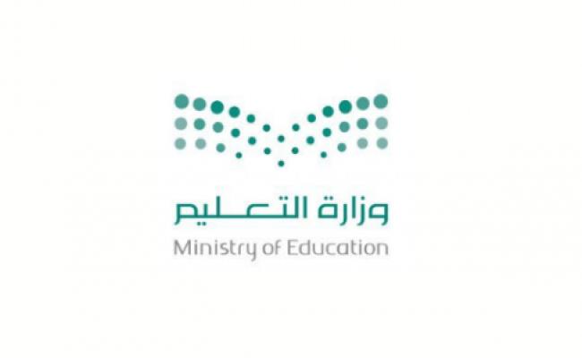 شعار الوزارة التعليم Dubai Khalifa