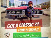 Got A Classic Car?