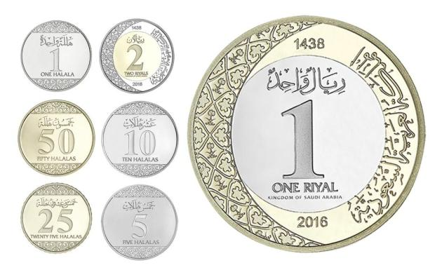 New Saudi Currency Coins Released in Saudi Arabia-SaudiExpatriates.com